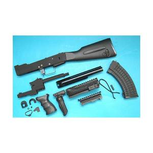 AK Tactical Conversion Kit (Fix Stock)(Black)