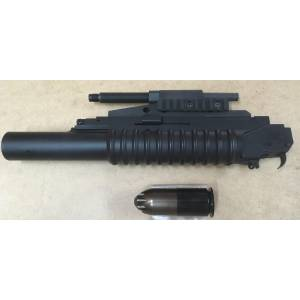 http://www.gunshoplille.com/shop/10348-14409-thickbox/russia-rpg-26-rocket-grenade-launcher.jpg
