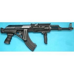 RK 47 Tactical  FS  full métale