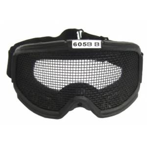 http://www.gunshoplille.com/shop/13324-18177-thickbox/royal-masque-tactical-grillage.jpg
