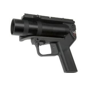 http://www.gunshoplille.com/shop/1941-2008-thickbox/mb-lance-grenade-pour-ris-ras.jpg