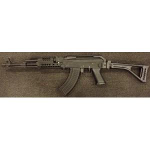 Cyma/gunshop ak 47 tactical FS tout metal