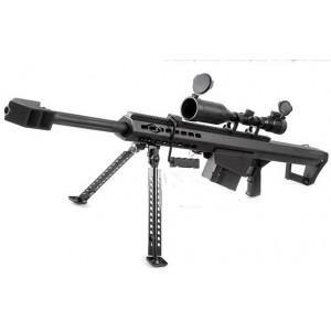 SW M82A1 CQB full metal+lunette 3-9x50mm reticule