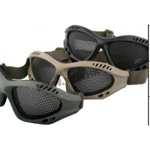 http://www.gunshoplille.com/shop/5592-9013-thickbox/lunette-tactical-protection-grillage-.jpg