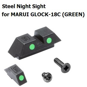 Guarder organe visé acier night sight vert pour  G18C gaz marui serie