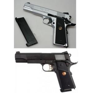 http://www.gunshoplille.com/shop/6629-10247-thickbox/army-meu-tout-metal-avec-marquage.jpg
