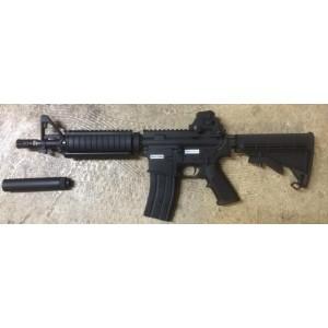 KJW M4 cqb tout métal  + silencieux version 3