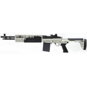 G&G M14 EBR Short (Silver Ver.)